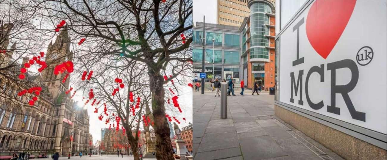 曼徹斯特市中心